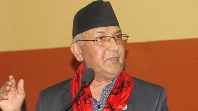 Image result for प्रधानमन्त्री केपी शर्मा ओली
