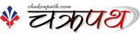 chakrapath