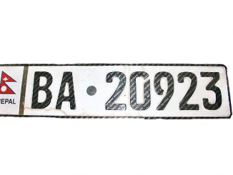 embossed-number-plate