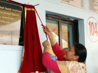 school inaguration by president Bhandari