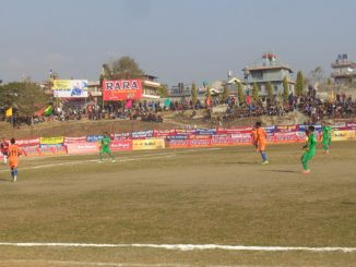 1516714402059_BDP_Pokhara_20140324_aaha rara