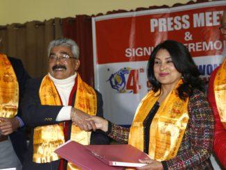 vollyball agreement
