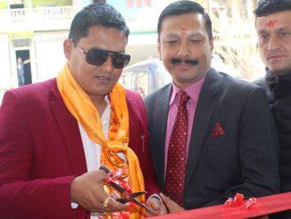 Nepal Investment bank inaguration