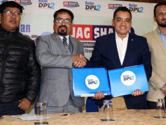dpl agreement