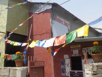 pokhara theater