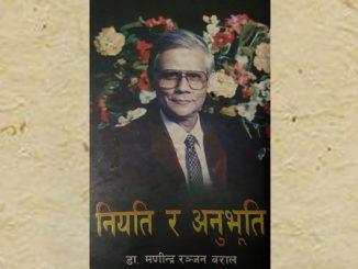 niyati and anubhuti book release