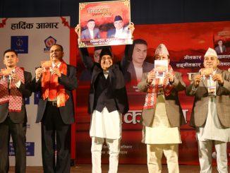 album release JN Khanal