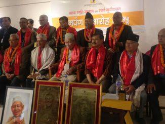 baratha award
