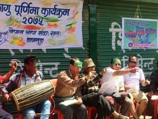 nepal bhasi holi