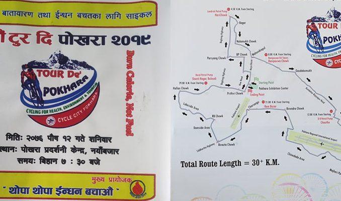 tour de pokhara 2019
