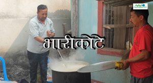 bharikote