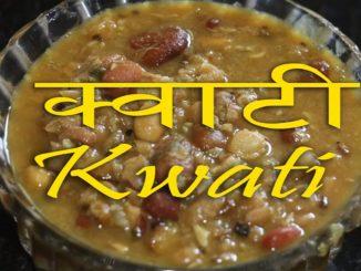 kwati